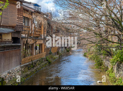 Traditional Japanese buildings along the Shirakawa River in the historic Gion district of Kyoto, Japan