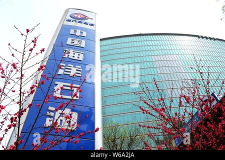 --FILE--View of the headquarters of China National Offshore Oil Corporation (CNOOC) in Beijing, China, 4 April 2018.   China's has begun construction - Stock Photo
