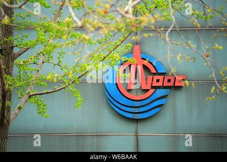 --FILE--View of the headquarters of China National Offshore Oil Corporation (CNOOC) in Beijing, China, 4 April 2018.   Production of a major ethylene - Stock Photo