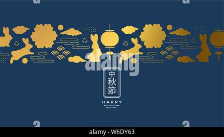 Mid autumn greeting card illustration of asian decoration icons in gold color. Blue celebration background with rabbit, lantern, cloud. Chinese transl - Stock Photo
