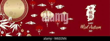 Happy mid autumn festival banner illustration of red paper lamps and Asian clouds under full moon. Traditional Chinese holiday design for culture bles - Stock Photo