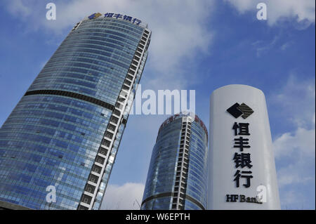 --FILE--View of the headquarters of Hengfeng Bank in Yantai city, east China's Shandong province, 10 February 2017.       Three senior executives of H - Stock Photo