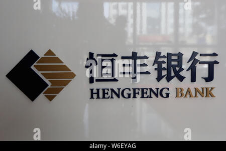 --FILE--View of a branch of Hengfeng Bank in Kunming city, southwest China's Yunnan province, 3 March 2017.   Three senior executives of Hengfeng Bank - Stock Photo