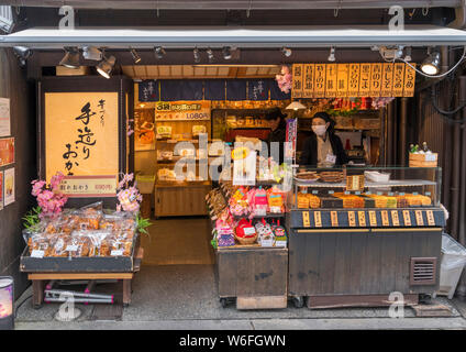 Traditional Japanese shop on Ninen-zaka, a street in the Southern Higashiyama district, Gion, Kyoto, Japan - Stock Photo