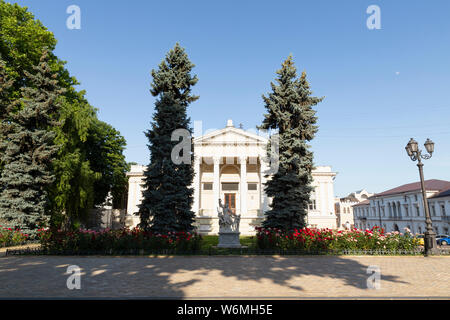 Ukraine, Odessa, Pushkinska Street, 12th of June 2019. The front side of the archaeological museum with ancient roman style facade - Stock Photo