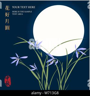 Retro style Chinese Mid Autumn festival full moon and orchid flower. Translation for Chinese word : Mid Autumn - Stock Photo