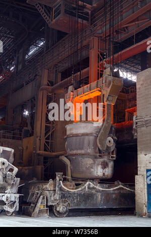 Open hearth workshop of the metallurgical plant. - Stock Photo