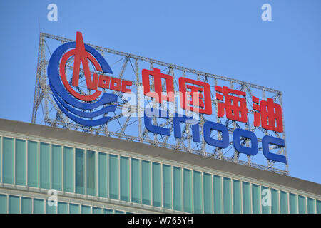 --FILE--View of the headquarters of China National Offshore Oil Corporation (CNOOC) in Beijing, China, 11 October 2017.   China's state-owned CNOOC is - Stock Photo