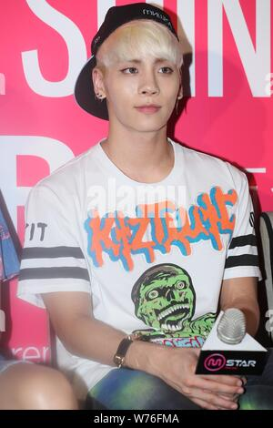 South Korean singer-songwriter Kim Jong-hyun, better known as Jonghyun, of South Korean boy group SHINee attends a press conference for a super VIP me - Stock Photo