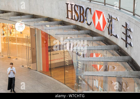 --FILE--View of a branch of HSBC (the Hongkong and Shanghai Banking Corporation Limited) in Shanghai, China, 31 August 2017.    The US Federal Reserve - Stock Photo