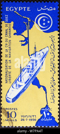 Map of Suez canal on egyptian postage stamp - Stock Photo