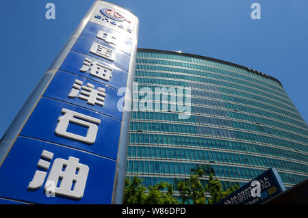 --FILE--View of the headquarters of CNOOC (China National Offshore Oil Corporation) in Beijing, China, 3 May 2016.   China's ambitious entry into the - Stock Photo