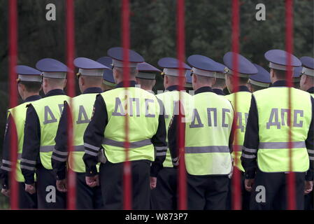 Yekaterinburg, Russia. 08th Aug, 2019. YEKATERINBURG, RUSSIA - AUGUST 8, 2019: Russian traffic police officers stand in formation during an event marking the 100th birthday of the Main Directorate of the Sverdlovsk Region Branch of the Russian Interior Ministry. Donat Sorokin/TASS Credit: ITAR-TASS News Agency/Alamy Live News - Stock Photo