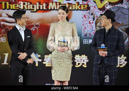 (From left) Former Chinese Olympic diving champion Tian Liang, Hong Kong model and actress Lynn Hung and Hong Kong singer and actor Jordan Chan attend - Stock Photo