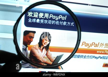 --FILE--A Chinese netizen browses the registration page of PayPal in Chongqing, China, 31 December 2010.   PayPal President and CEO Dan Schulman deliv - Stock Photo