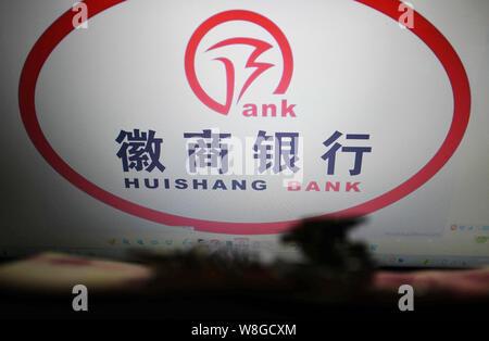 --FILE--View of a logo of Huishang Bank in Chongqing, China, 13 November 2013.   Huishang Bank has received written approval from the China Securities - Stock Photo