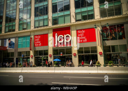 The Midtown Manhattan JCPenney department store in New York is seen on Friday, August 9, 2019.  The J.C. Penney Co. is in danger of being de-listed by the NYSE unless it gets its share price up within six months. (© Richard B. Levine) - Stock Photo