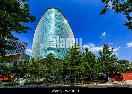 --FILE--View of the headquarters building of CNOOC (China National Offshore Oil Corporation) in Beijing, China, 13 July 2014.   China National Offshor - Stock Photo