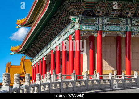 The National Theater of Taiwan, a chinese style architecture inside the National Taiwan Democracy Memorial Hall area. Taipei, Taiwan - Stock Photo