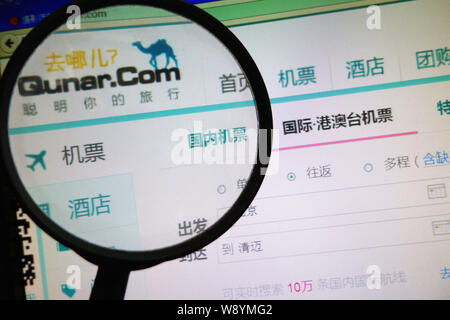 --FILE--A Chinese netizen browses the website of Qunar.com in Beijing, China, 1 August 2014.   Qunar.com total revenues for the second quarter of 2014 - Stock Photo