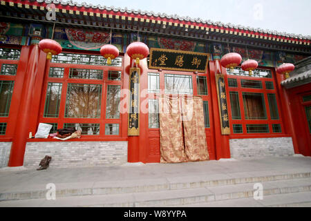The Imperial Court Club, also known as Yushantang operated by high-end restaurant chain Yi Shi Liu, is closed at Beihai Park in Beijing, China, 19 Jan - Stock Photo