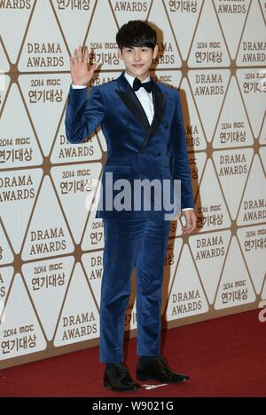 South Korean singer and actor Yim Si-wan poses on the red