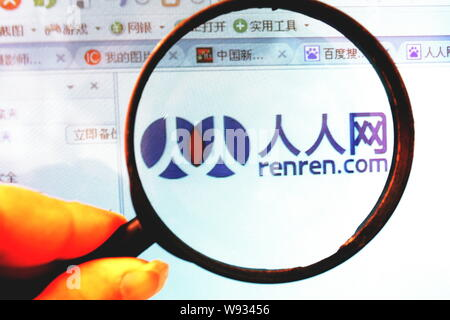 --FILE--A Chinese netizen browses the website of online social networking site renren.com in Chongqing, China, 12 April 2011.   When Renren, Chinas an - Stock Photo
