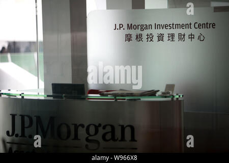 --File--View of an office of JP Morgan in Hong Kong, China, 8 December 2010.   JP Morgan Chase & Co has injected 2.5 billion yuan ($394.08 million) in - Stock Photo