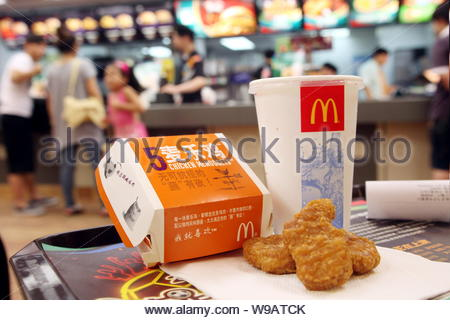 View of a box of Chicken McNuggets in a McDonalds fastfood