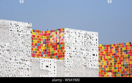 View of the Republic of Korea (South Korea) Pavilion in the Expo site in Shanghai, China, 18 March 2010. - Stock Photo