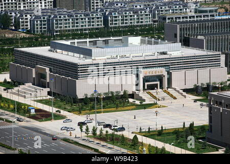 View of the Ningxia Library in the Beijing Road area in Yinchuan city, northwest Chinas Ningxia Hui Autonomous Region, 30 August 2008. - Stock Photo