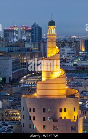 The spiral mosque of the Kassem Darwish Fakhroo Islamic Centre in Doha, Qatar, Middle East - Stock Photo