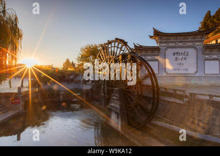 Waterwheels at dawn, Lijiang, UNESCO World Heritage Site, Yunnan, China, Asia - Stock Photo