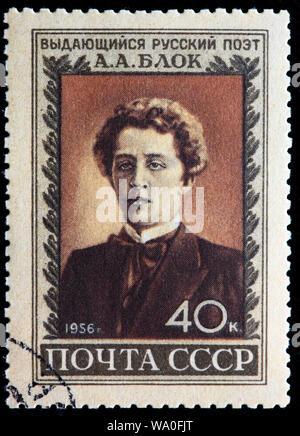 Alexander Blok (1880-1921), Russian poet, postage stamp, Russia, USSR, 1956 - Stock Photo
