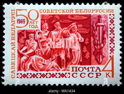 Monument of Partisans in the Second World War, 50th Anniversary of Soviet Belorussian Republic, postage stamp, Russia, USSR, 1969 - Stock Photo