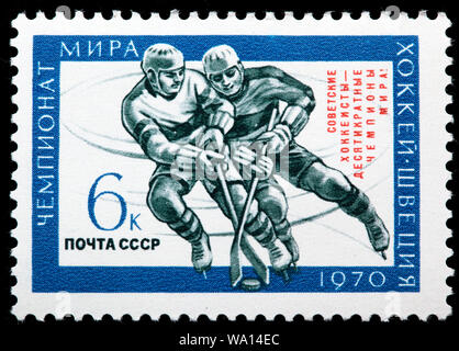 Victory of Soviet Sportsmen in World Ice Hockey Championship, postage stamp, Russia, USSR, 1970 - Stock Photo