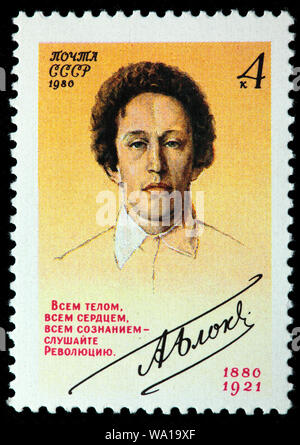 Alexander Blok (1880-1921), Russian lyrical poet, postage stamp, Russia, USSR, 1980 - Stock Photo