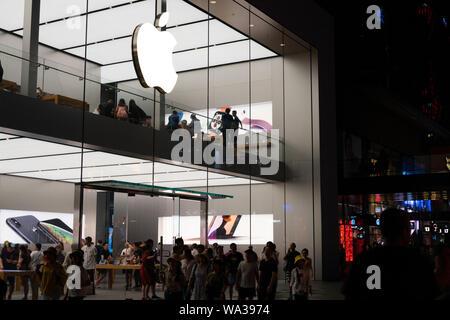 Chengdu China, 4 August 2019 : Apple store at Sino-Ocean Taikoo Li at night in Chengdu Sichuan China - Stock Photo