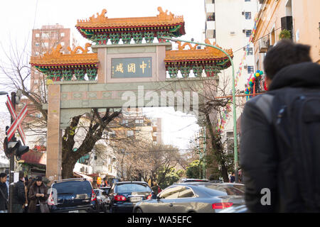 Chinatown Belgrano Buenos Aires Argentina. Arch in the form of ancient Chinese architecture with dragons which is the entrance to the Chinatown of Bel - Stock Photo