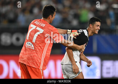 Portuguese football player Cristiano Ronaldo, right, of Juventus F.C. celebrates with Gianluigi Buffon after scoring against Inter Milan during the 20 - Stock Photo