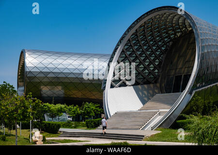 Glass and steel cultural complex in Rhike Park, Tbilisi, Georgia. Commissioned by former president Saakashvili, completed in 2017 but never used. - Stock Photo