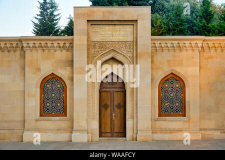 Entrance to Martyrs' Lane, Baku, Azerbaijan - Stock Photo