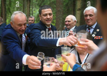 Russia. 07th July, 2019. ATTENTION EDITORS! PLEASE DELETE FROM YOUR DATABASE TASS PHOTOS TS0B2474, TS0B2473 TITLED 60th Kurgan Druzhby meeting of Great Patriotic War veterans in Pskov Region, Russia AND DATED JULY 7, 2019 WE REGREY ANY INCONVENIENCE Credit: ITAR-TASS News Agency/Alamy Live News - Stock Photo