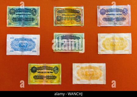 Various old bank notes of the East African Currency Board on display, Nairobi National Museum, Kenya - Stock Photo