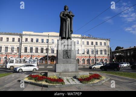 Yaroslavl, Russia. 20th Aug, 2019. YAROSLAVL, RUSSIA - AUGUST 20, 2019: A monument to Prince Yaroslav the Wise (978-1054), founder of Yaroslavl. Artyom Geodakyan/TASS Credit: ITAR-TASS News Agency/Alamy Live News - Stock Photo