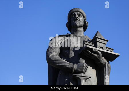 Yaroslavl, Russia. 20th Aug, 2019. YAROSLAVL, RUSSIA - AUGUST 20, 2019: A monument to Prince Yaroslav the Wise (978-1054), founder of Yaroslavl. Artyom Geodakyan/TASS Credit: ITAR-TASS News Agency/Alamy Live News - Stock Photo