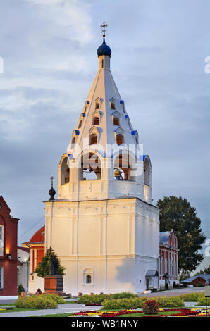 Cathedral bell tower in Kolomna Kremlin. Russia - Stock Photo