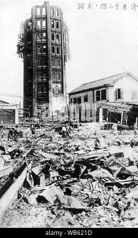 [ 1920s Japan - Great Kanto Earthquake ] —   The ruins of Ryounkaku at Asakusa Park in Tokyo after the Great Kanto Earthquake (Kanto Daishinsai) of September 1, 1923 (Taisho 12). Japan's very first skyscraper, and better known as Junikai or Twelve Stories, the tower was Tokyo's most famous symbol.  20th century vintage gelatin silver print. - Stock Photo