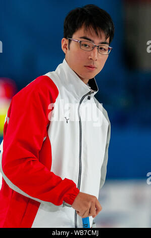 Raleigh, North Carolina, USA. 24th Aug, 2019. Aug. 24, 2019 Ã RALEIGH, N.C., US - GO AOKI of Japan in action during Curling Night in America at the Raleigh Ice Plex. Curling Night in America featured members of the U.S. Olympic menÃs gold medal team from the 2018 Winter Olympics in South Korea, the U.S. womenÃs team, as well as teams from Italy, Japan, and Scotland, Aug. 22-24, 2019. Credit: Timothy L. Hale/ZUMA Wire/Alamy Live News - Stock Photo