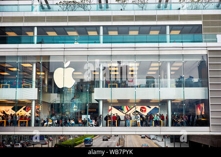 Apple Store in Central. Hong Kong, China. - Stock Photo